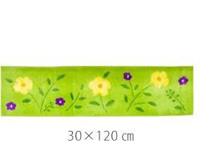 約30×120cm