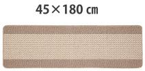 約45×180cm