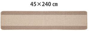 約45×240cm
