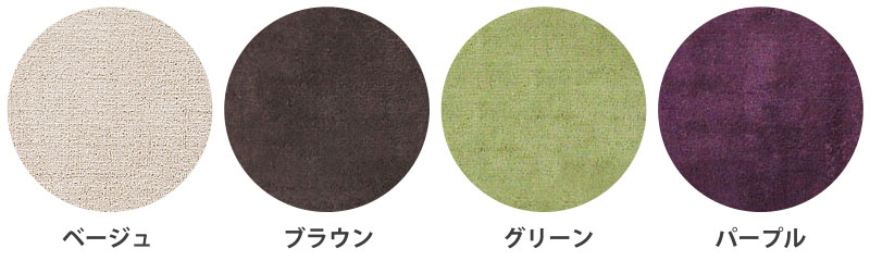 ローズピンク、ブラウン、グリーン、ブラック、ホワイト、ベージュ、グレー