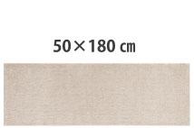約50×180cm