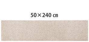 約50×240cm