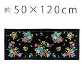 約50×120cm