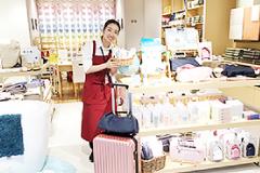 東京自由が丘に直営店「マット&ラグファクトリー」をオープン。