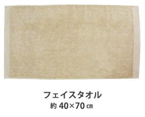 約40×70cm